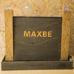 Maxbe Continental Hotel Энугу парковка