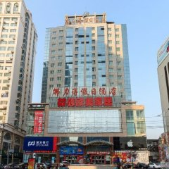 Fulide Hotel Pingyuan Road городской автобус