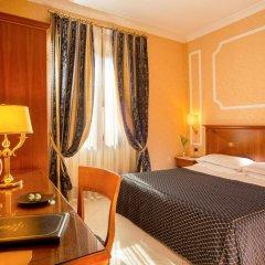 Amalia Vaticano Hotel в номере