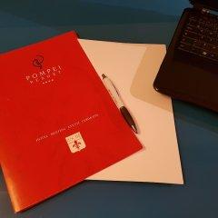 Отель Pompei Resort Италия, Помпеи - 1 отзыв об отеле, цены и фото номеров - забронировать отель Pompei Resort онлайн фото 7