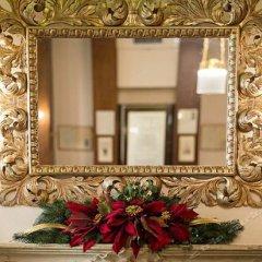 Отель Graben Hotel Австрия, Вена - - забронировать отель Graben Hotel, цены и фото номеров удобства в номере