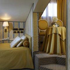 Hotel Ca dei Conti детские мероприятия