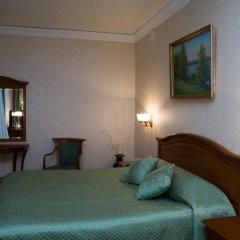 Парк-Отель 4* Стандартный номер с разными типами кроватей фото 12