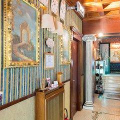 Отель CELIO Рим фото 13