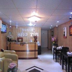 Hao Tin Hotel Saigon гостиничный бар