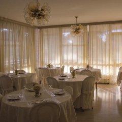 Hotel Fucsia