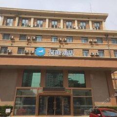 Отель B&B Inn Baishiqiao Hotel Китай, Пекин - отзывы, цены и фото номеров - забронировать отель B&B Inn Baishiqiao Hotel онлайн