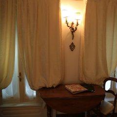 Отель Santa Marta Suites Милан удобства в номере