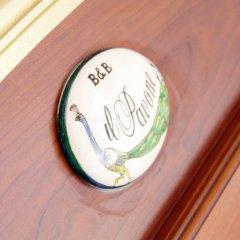 Отель B&B Il Pavone Конка деи Марини интерьер отеля фото 2