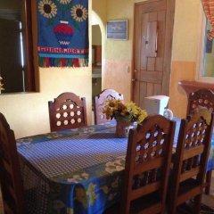 Отель Las Salinas Сиуатанехо детские мероприятия