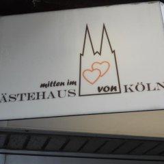 Отель Gästehaus Köln Германия, Кёльн - отзывы, цены и фото номеров - забронировать отель Gästehaus Köln онлайн сауна