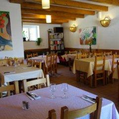 Отель Auberge Du Savel Франция, Вальменье - отзывы, цены и фото номеров - забронировать отель Auberge Du Savel онлайн питание
