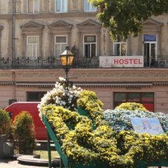Гостиница Хостел Panorami Center Украина, Львов - отзывы, цены и фото номеров - забронировать гостиницу Хостел Panorami Center онлайн фото 3