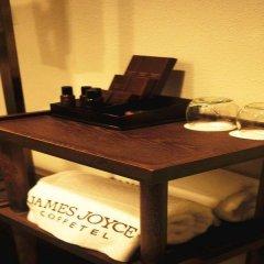 Отель James Joyce Coffetel интерьер отеля фото 2