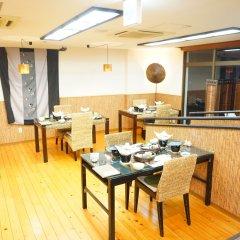 Отель Ryokan Nagomitsuki Беппу питание