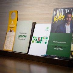 Гостиница Holiday Inn Aktau Казахстан, Актау - отзывы, цены и фото номеров - забронировать гостиницу Holiday Inn Aktau онлайн банкомат