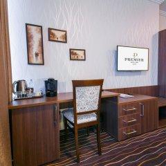 Гостиница Абри удобства в номере фото 2