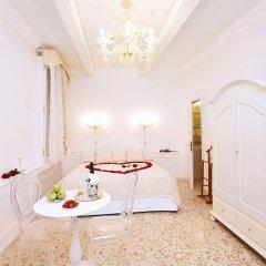 Отель Antico Mercato Италия, Венеция - отзывы, цены и фото номеров - забронировать отель Antico Mercato онлайн фото 18