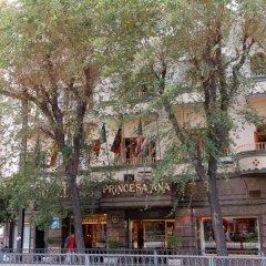 Hotel M.A. Princesa Ana фото 4