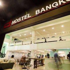 D Hostel Bangkok Бангкок развлечения