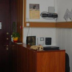 Mokba Hostel at Maroseyka интерьер отеля