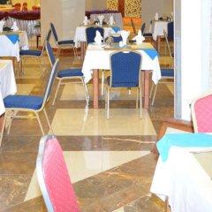 Zabu Thiri Hotel гостиничный бар