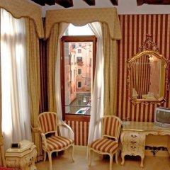 Отель Dimora Dogale Венеция фото 7