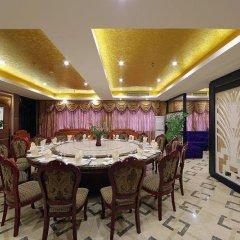 Hooray Hotel - Xiamen Сямынь помещение для мероприятий