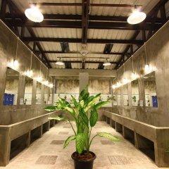 Pak-Up Hostel интерьер отеля фото 2
