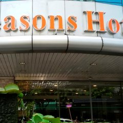 Отель The Seasons Bangkok Siam Бангкок