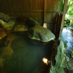 Отель Oyado Hanabou Минамиогуни фото 9
