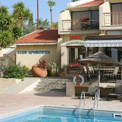 Отель Club Aphrodite Erimi Кипр, Эрими - отзывы, цены и фото номеров - забронировать отель Club Aphrodite Erimi онлайн с домашними животными