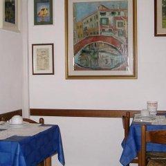 Отель Albergo Casa Peron Италия, Венеция - отзывы, цены и фото номеров - забронировать отель Albergo Casa Peron онлайн питание