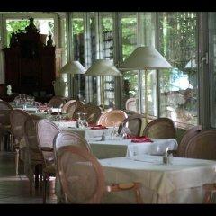 Отель Bellavista Terme Монтегротто-Терме фото 3