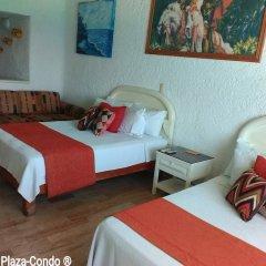 Отель Cancun Plaza Condo детские мероприятия