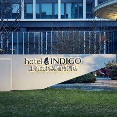 Отель Indigo Shanghai Hongqiao Китай, Шанхай - отзывы, цены и фото номеров - забронировать отель Indigo Shanghai Hongqiao онлайн городской автобус