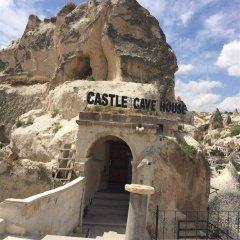 Castle Cave House Турция, Гёреме - 4 отзыва об отеле, цены и фото номеров - забронировать отель Castle Cave House онлайн фото 6