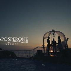 Отель CapoSperone Resort Пальми приотельная территория фото 2
