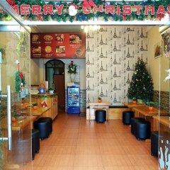 Отель Pizzatethostel Далат детские мероприятия