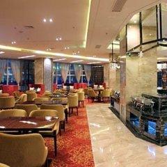 Shanshui Trends Hotel Beijing Yanxi Branch гостиничный бар