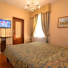 Hotel Residence Парма комната для гостей фото 5