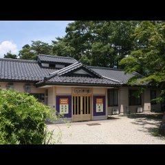 Отель Shiobara Onsen Honjin Насусиобара комната для гостей фото 2