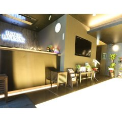 Hotel Livemax Tokyo Shiomi Ekimae гостиничный бар