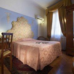 Hotel Tornabuoni Beacci спа