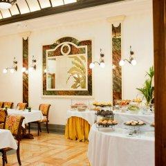 Отель Helvetia & Bristol Firenze Starhotels Collezione Флоренция питание фото 3