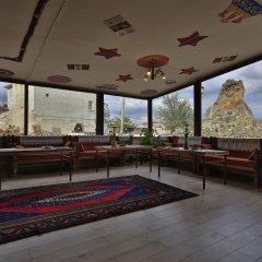 Fosil Cave Hotel Турция, Ургуп - отзывы, цены и фото номеров - забронировать отель Fosil Cave Hotel онлайн гостиничный бар