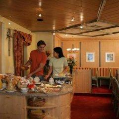 Отель Residenz Tamara Хохгургль питание фото 2