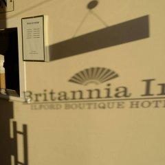 Britannia Inn Hotel Лондон сауна