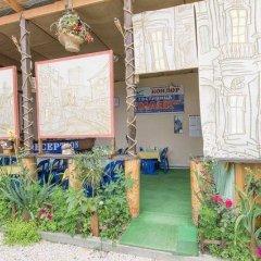Отель Mayak Guest House Сочи фото 4