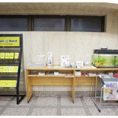 Отель Smille Nihonbashi-Mitsukoshimae Токио развлечения